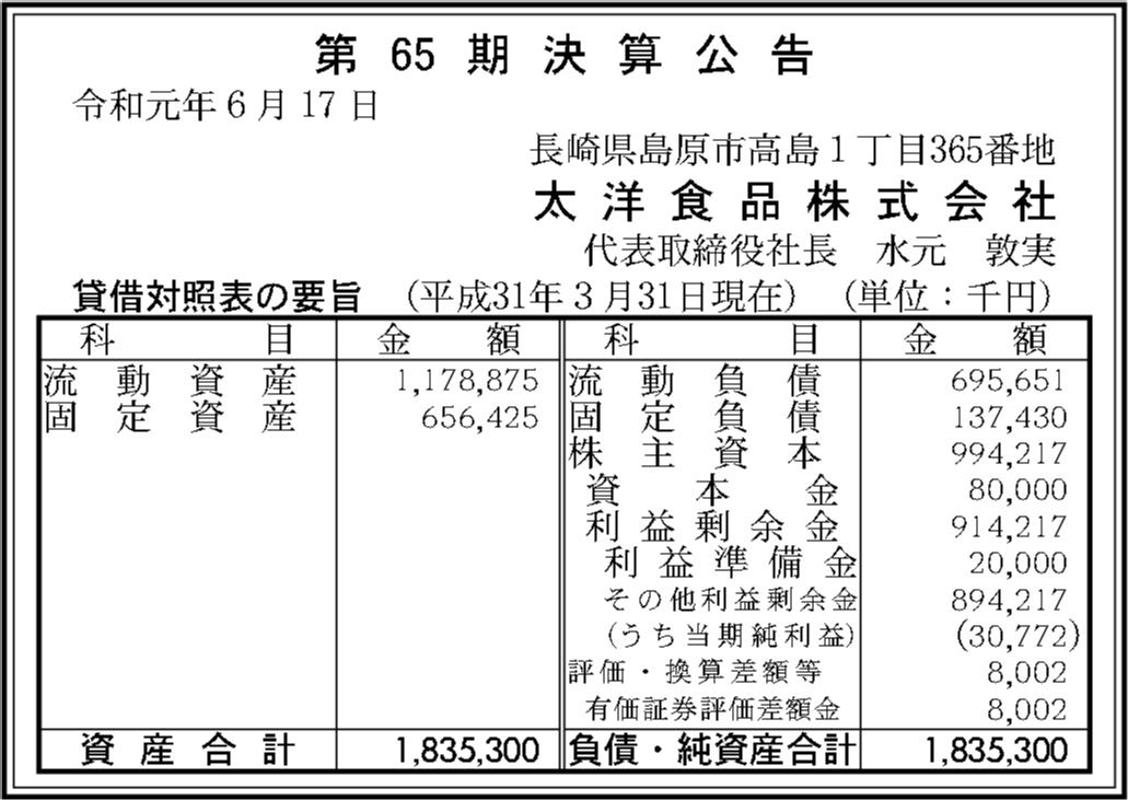0094 fbd8687c5840cfe0e94f15f19cd1a5f85b618d3557f6232664f8b4f816e96d4f9c8413098b90544382479a0092da8b12c55979d45742aa73b58dec8a4066c65a 05