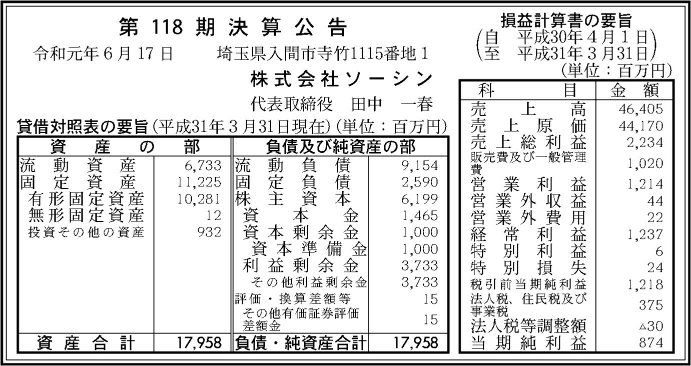 0106 9dcc0d3938700540320e9d2c1996e344f5b28bda11f3295a4c0ab4b5cdac918e7c94f6cb28186170b13f6908fb058b62b7b1cf80c92dd1ec9aa8f7f63b7f714a 03