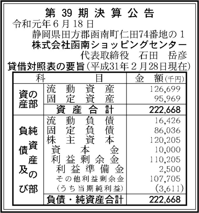 0095 a881ab54556d61a120b06f5fbd56f191bdc6e9716ead2639a52fd85e5f738db0b9d9b388cc22585b5827077f0794d793964a1cc1c62be37843a5a9b3ebfcc7ec 05