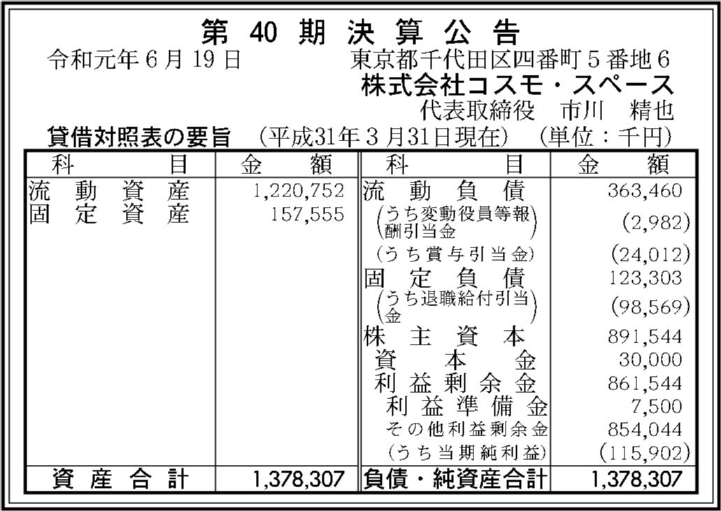 0054 0bf084fd6e3f711c0ac39ea6bd7b4d5baeca9ffc8bcffc6eff2b9c88790fbb3da4c5ebaf6293adfb7468334004efd91f4ec19c61563aa44bd3cc2225c532022a 06