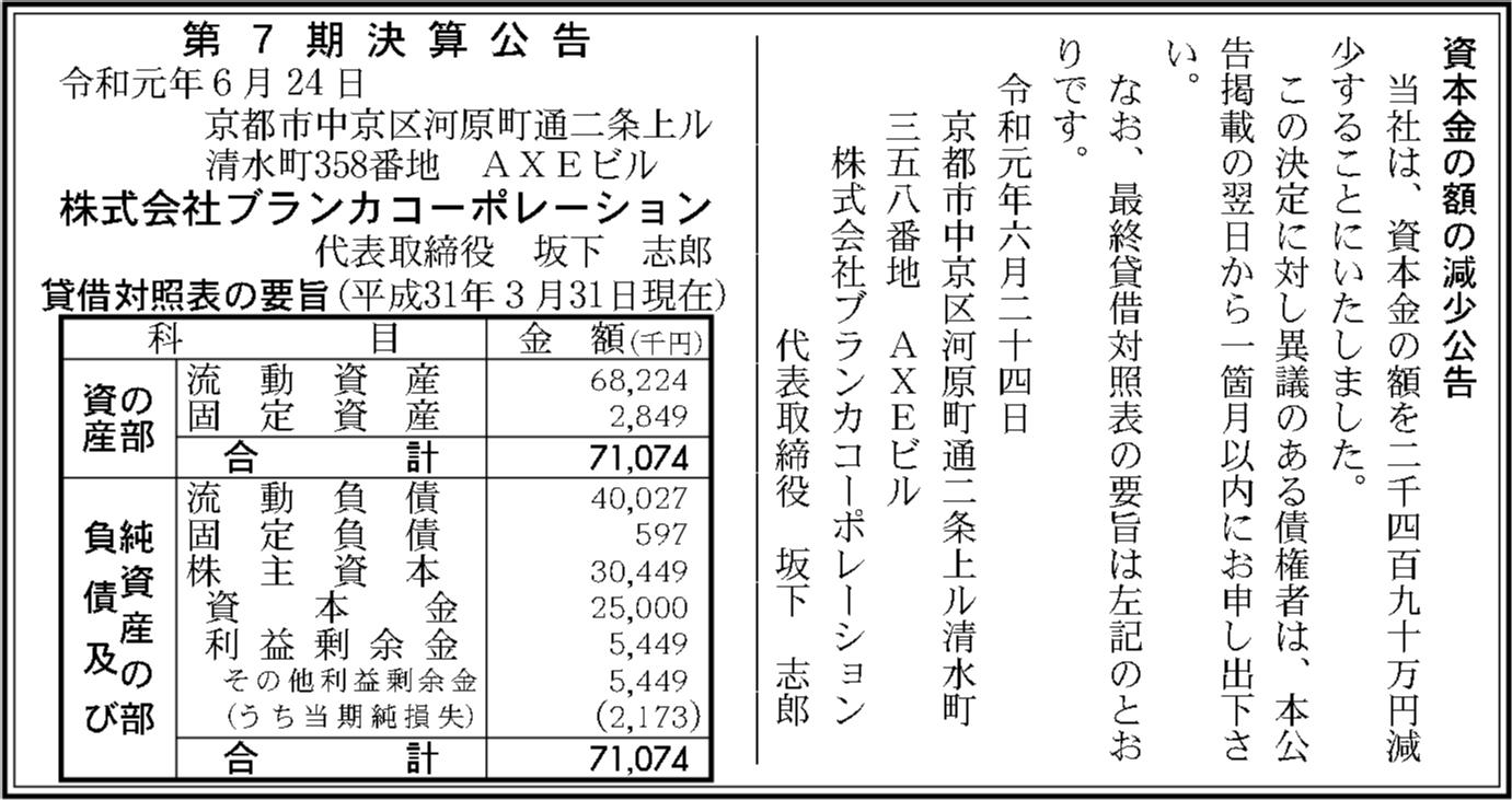 0189 36d61d8d5f4c733674c9a3c44215935ec8cc4b0328ecce1b50e967ea4bdbd11694ec6ae4fa37fc74c108e9d19bdab92c36ad1efca1e04c6769f55a4b6d912573 04
