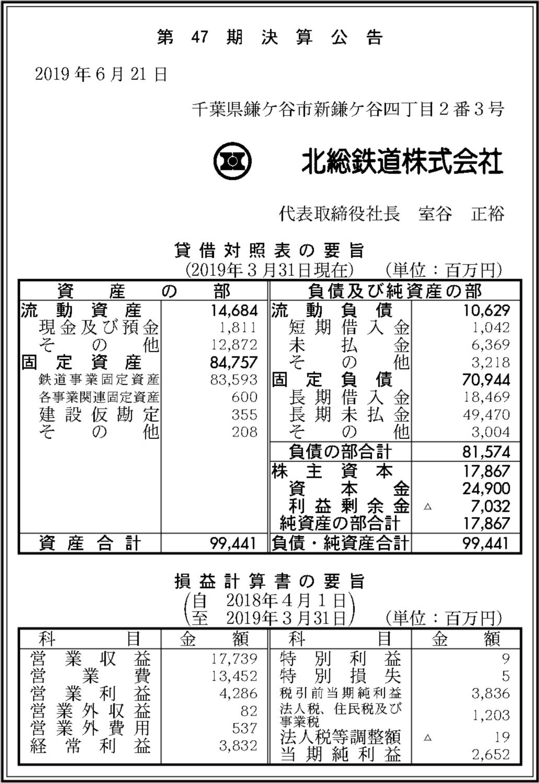 0218 c2731dda95796cc2d04ba2f2b89ded23829d5a871c21dcb796968a856f4a45bec43ffaf0695c7cfac2632839d4078dc9ab0e6e1544618bf49c9c878fc1ccfbc9 02