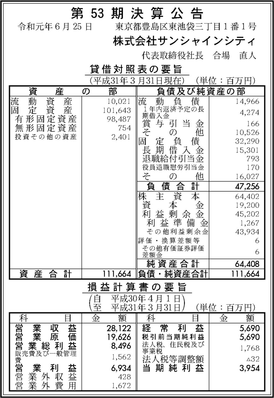 0149 d63194d31bb1f91125363b6e07656292a945a85febfb19c0b86b4ff8fe480d5cacbf2db74f921867f0b9a191bd0858b963c1be1a23f6add62ecaa48225476e75 01