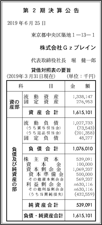 0160 8256183601113acc06792e9d0504bf5034e9bcb81f00cbc70359cbabef367a77152d867769e7fcd46e64302ed5c929fdc8f235b55a23d1b7083685f8ff4cccf1 04
