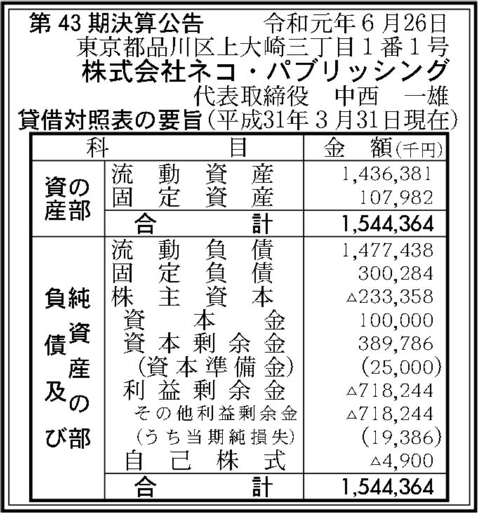 0119 e5f2352924452091a78154d82cbbe4d27a0396c81b3348d0bb70ec9a14e8719c6c881da6e5e7980395bedd6b5d9deb986345ab7a9ca4a9d1037940c2b2a8cd6f 05