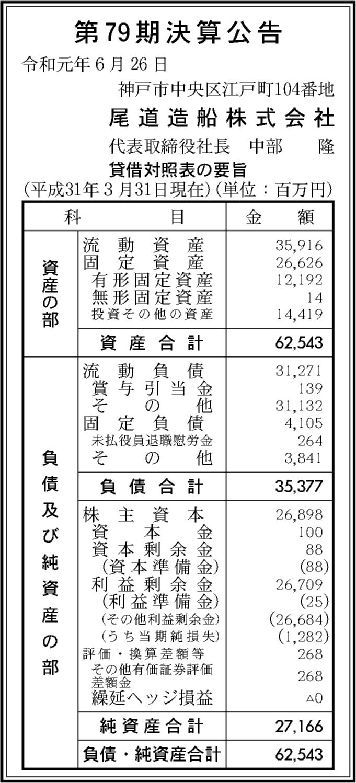 0322 cb0b90eb3ebfb662a9bb1249c83a84d8748c446af7b150c250e79232cb06cee15580a21d90117523c4eb910801109acc55a2d1e707cd29094ab2a2441e8bdba2 01