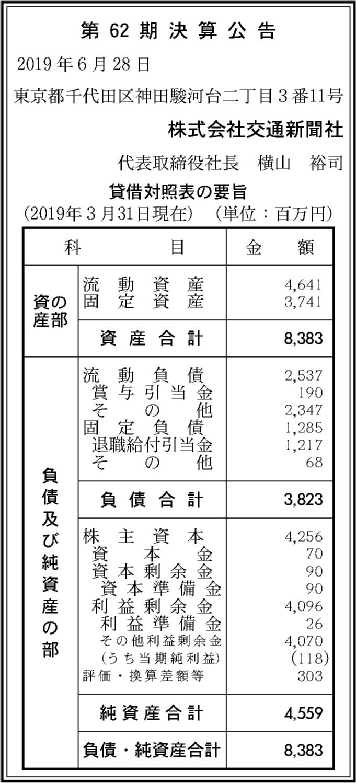 0120 787395adb1da2d4fb5407629b1e3201b0a0b926ba54e1ffea1b652af997bf9f4a984457da69347e94d602a41f9127e8015c99ab8e0663b7efc8dc3a8fa3fe72b 03