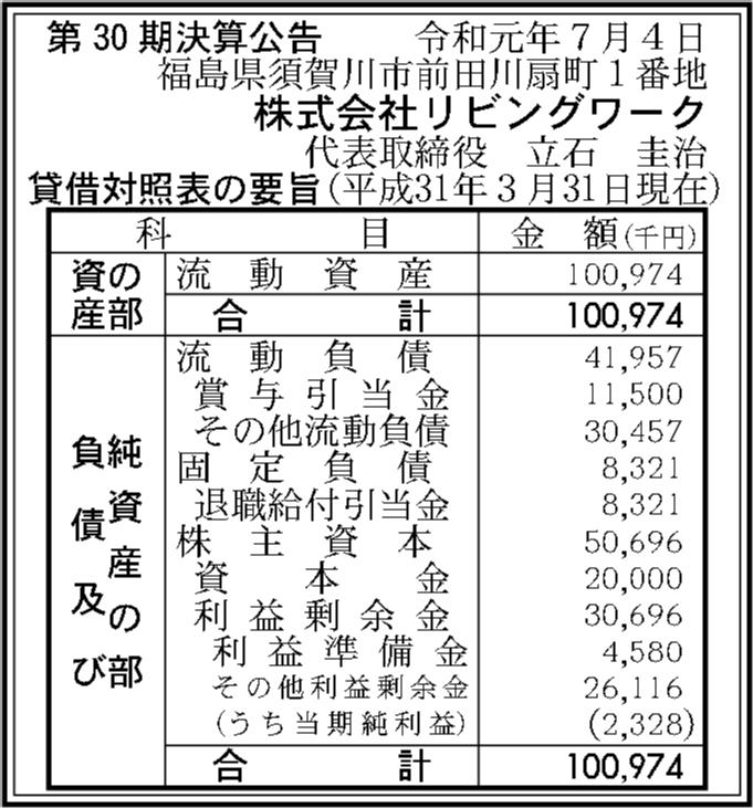 0092 1cb128ae06c6db5be14074a724258b6f681185e76cc2708d5034cc95073508e0ea70c0c6ee84674ed1f44b53843913a171045ddc12e21edeafe33ed713f3fa7d 02