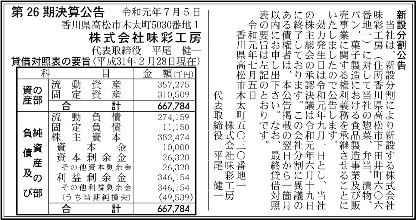 0205 34f7a914be1c2b68f4a776b449a13475bc41e8fe47221cfe8eaf305e776d22dc3c5afc83546eb7a35b69ba38f96764181498c3c2ad10b5731a6b769a5bd9d72c 06