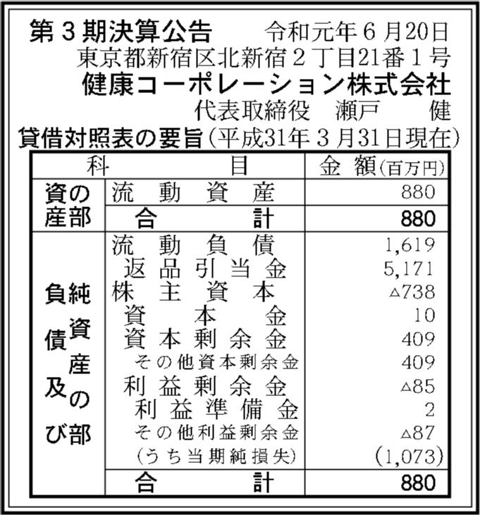 0141 f68f18b311035e7a204e44d3fb9326ae6455d86c97b0ac327280682595632abc8408db63050f58a7ff359a1936d83230cf69779a1217a77ce28c91f35e0afb71 07