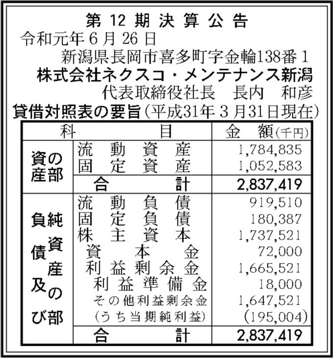 0131 8b687d6b639d4df538da7ebc8d85e8ae43ac6c7207adc766c00eead04b3ab6f5ad19b4253bfeff63fb12441efb9abd2e3694930c30f89b40e8c0b5c600f5f796 06