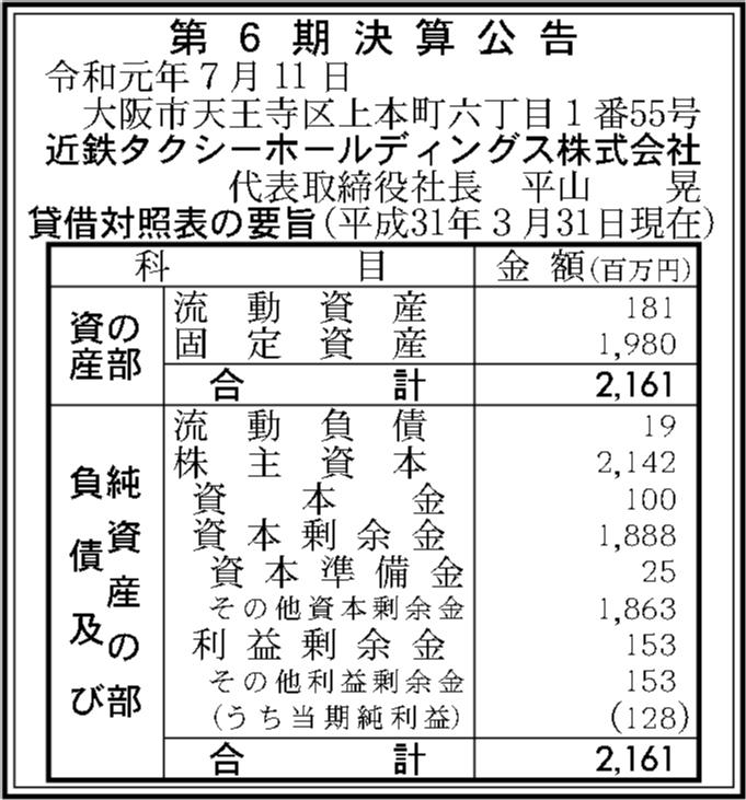 0133 a443327a47b488cbce9b6a1c776418afaba94dca529ca7d84f72afa47ec11d479e5e79d077eb0e4111f9db4495febbdb9d5b790aae119aab0452ea8d039e0dd2 12