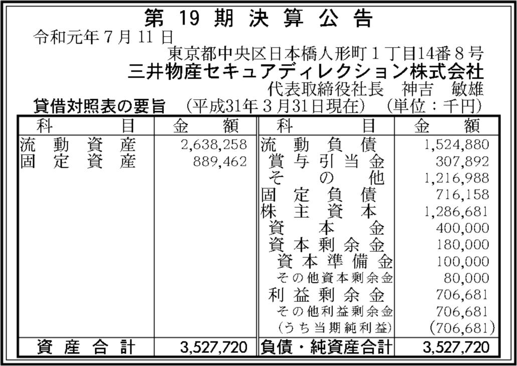 0141 feb617fe85a72b552797234442080d9177b1e53668666702ef0118dc3a987da37665d08d39a42870e096f72883263faa89611d726a9bc863499c97ff0777e2fe 03