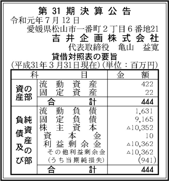 0061 966d1917b8507d22b184de4041c9b4c1cf41f0beafee4b8091fc991ff1acc3ea260873aabe46458eb6b9050677ccd3d4d9e1661a11cf6a56d734214f2e45f46a 03