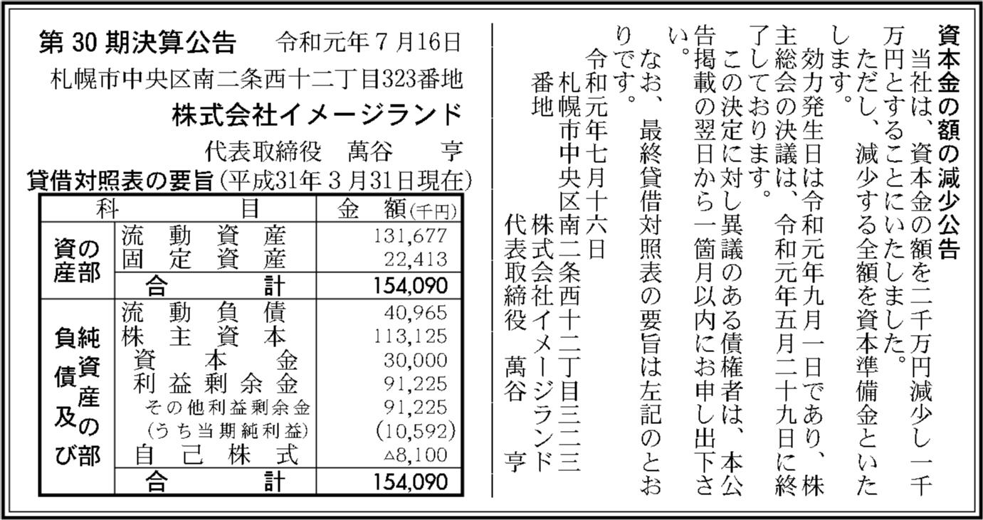 0107 84f025502dfa4923a23320e4c48906891454b4dcbc09633ea57d1ce68b347ac8697c99ee28254715d44e44e1f903925ee7427f51e825b40e5c8fb098b79e741b 08