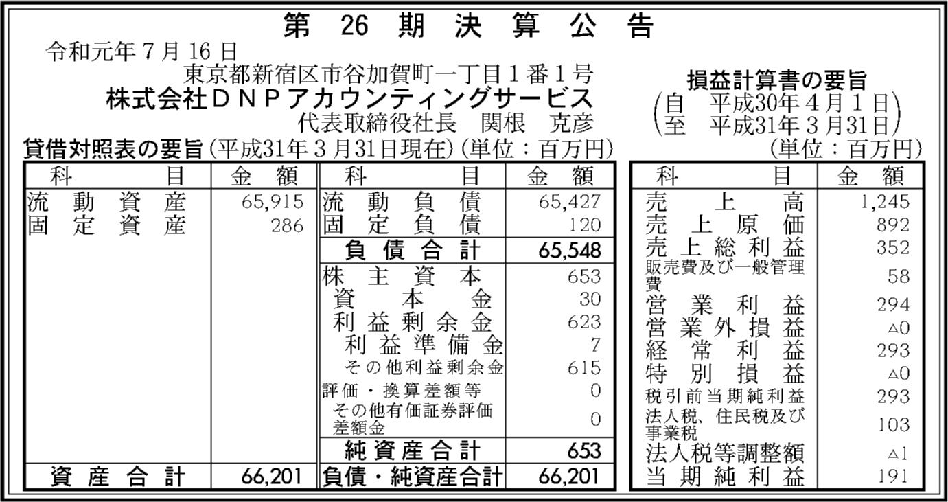 0110 cce1b6e79b36299de212f9e0218d579060de2efb65aa8dc9d6e59d3be4ef64dc85e5c34328da8a896f6040bcd0345b87c1c55fd1f3f85579106f44c5e455310d 05