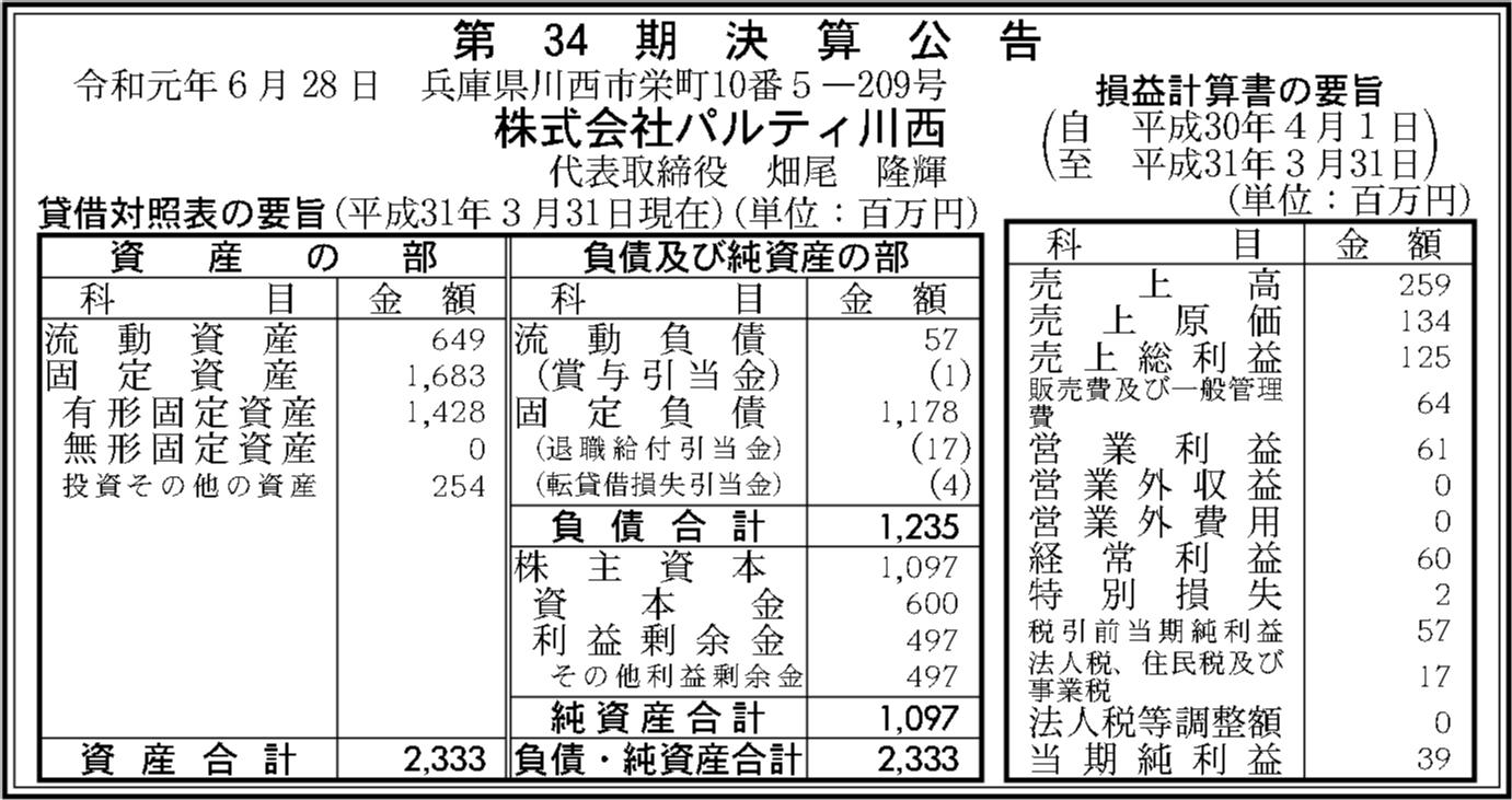 0119 b05877677f5465f77ceb6819ebb1f5ca7384b48f5ff4d8af7d6d0d87fe105e9ec76508757a4afcdf5f351417cd5696028783b06ea0cb4e71618663fa2d5c905b 06