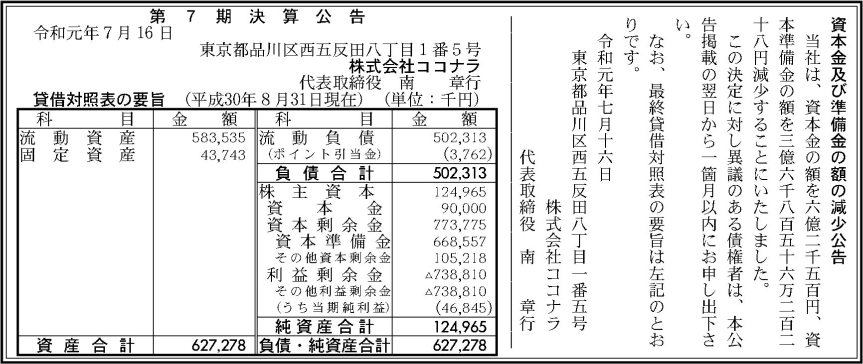 0122 d30be3fc0c1542b27f25fee31e6165870947e548b2482a8e6abc3fa26ac823018725aa9bf92d4efa43e89a5d89932de9817882b97c456b6a5a6277888661c611 06