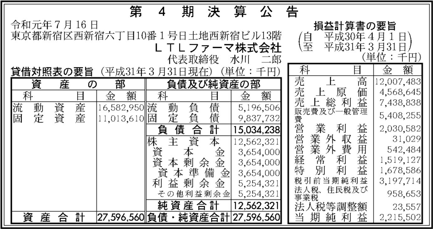 0123 34de06f5cbcef88bf80213af22b7b6d3c372a2eb0c54f799805bb5c1fe2d0e5e6d5f17bff0135eddcda3d23912c5bf7b50a1ff4c6ae880d3b62bb1b341610121 06