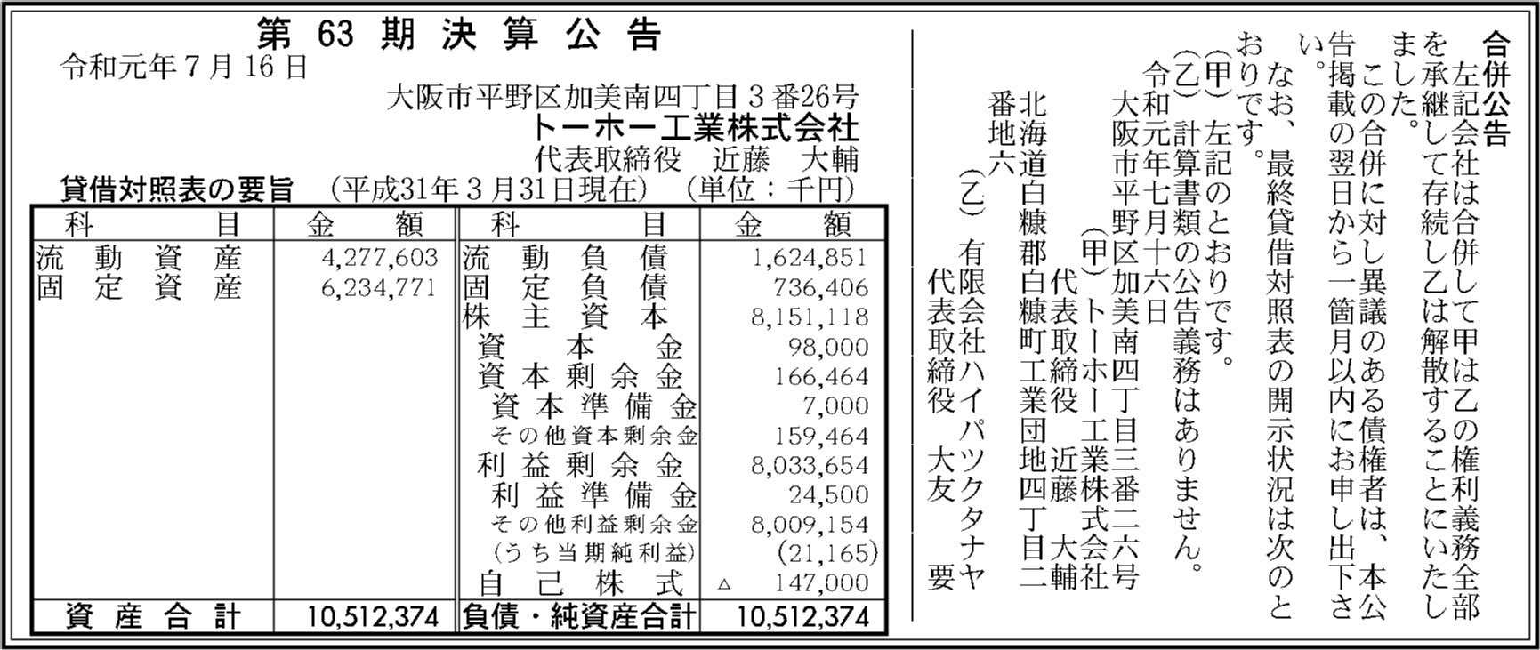 0124 a9da60983c568a890761e6f5f9e42dec9aa7d6dd3abab18a3e89c36575db4680d7ac062cfc1e75ece17b07b75894dda691e8f9d1d9941c824a30628bb8475c04 01