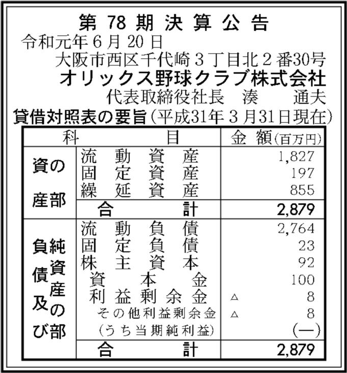0067 155f8e01b4b9a83b1371af73cd1bde59ce99cfa29d192a4b9107e1a39124f3220c95541180789c3955f4006739fbf4b89160500f2f9af21a3f31e820afa9771c 09