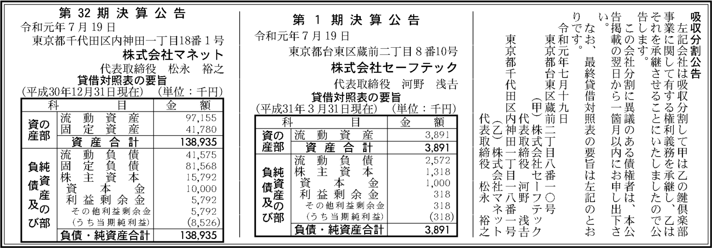 0152 06c3ab2c08e86768ca0659bcae5bd8d92770cff7c964aae631e3d58f14f245cbdf86704c9fcc91f088f1f05dbde6569f3ae4e8c387b5e4b3ccdbca5568ae5733 03