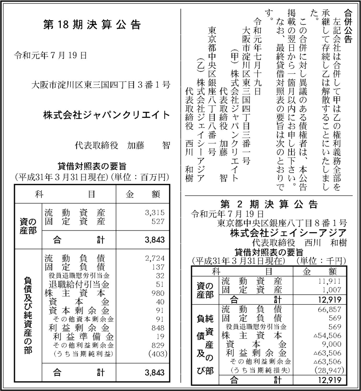 0160 97a5818cf775e6e867cd98c0079af0c85af1afb74b6ee893b58cdd94bd879085a1fd5eed6eeeb295341647af3594e82048f91590c8fefc843fbb1ec69792469d 05