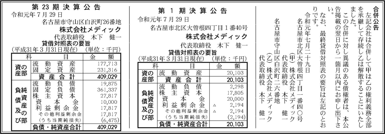 0090 b03d2ba3e515d1eb9d67d316ffffa341dc38daa42f164726421fc91dbb487c4c9610a768f32ca637a6b6c4d1b665920b1a975c3b8b6b24f92477271e21e8f162 03