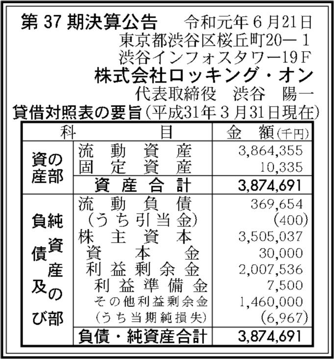 0099 9af085c629d187dc00236abcd5f68095395d37915d610fa493b2f801db2188349672ace3e0f6119e4bb0ba86d0456f2ccb883b18145b403cfa782af30abdbed5 02
