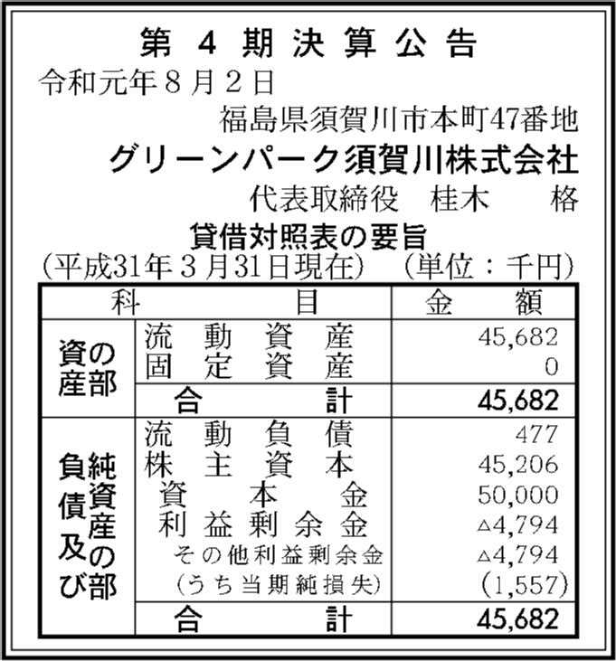 0086 fea28be94ad75ec89a5b8b2c6fe9c37c59117bf00634ff402d3be4c8cf794b4c5eb62f669e28146e4af88af1bd3d1eb3e779a9dddfffe0e2df679c30db8c52c1 05