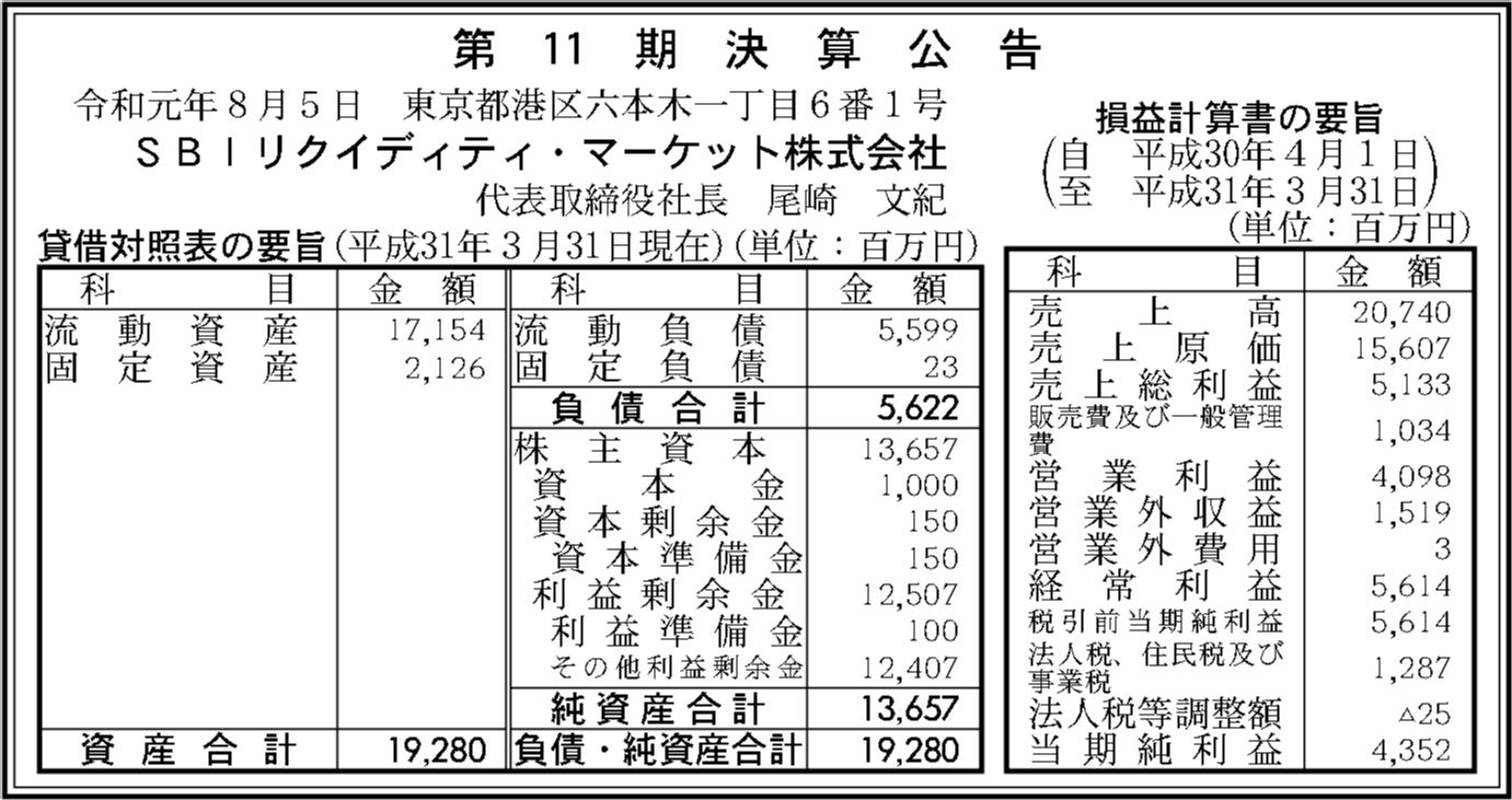 0057 2cc1e6c400541d3a7a627fb96ca0f9f185653eab51a60f073aeb93d7ceacf936cd382ff0b24ffceddf4bf70c9536d72efbe4f86695cee71ff0abbba4cb500245 08