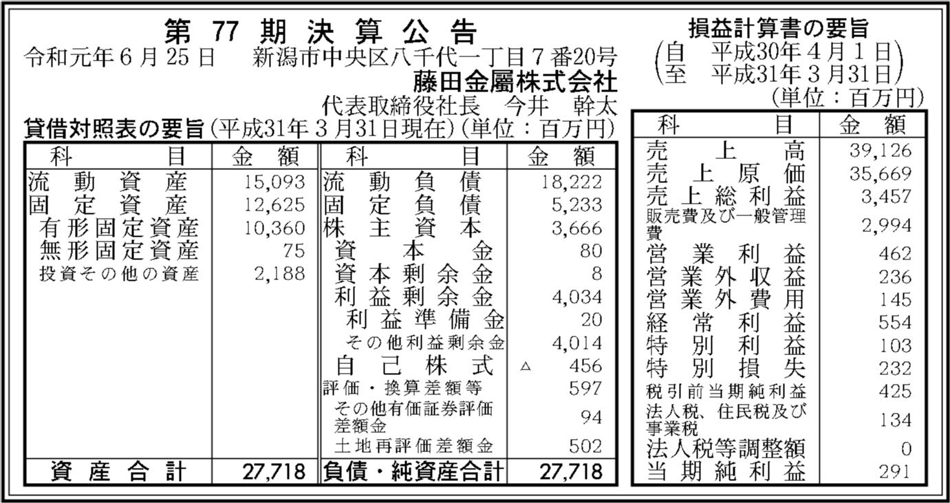 0059 be62e7e7b7c089c7bfdfb4ad4c043c36e5c3b4e86ea0267b5974acd22753a6437ba6f3547a554c29fe6a4e68bb1c69c564fe366227f437065f8b19f2fee551b3 06