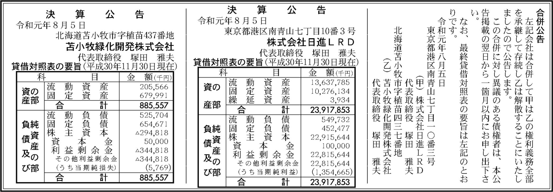 0063 dd0848fb71a60fef75768b0521087f3f24b23bc6abd23eb2c9960371fc421928b4292d0a0c0df15e0d7aa467d4f845428199ad07161390c3b13516b40f7b2961 02