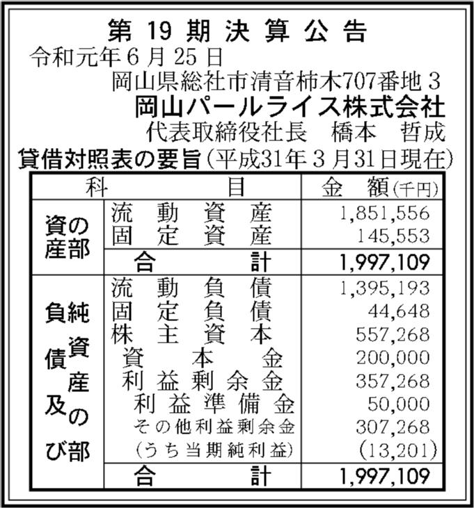0081 bb939579b35a8677bf36af5464c73feee7c3e9b2c38a914daf9f70def2d91a77c72fe6009cb74836ee614f6e97a9f67d4afca827475d9e0c748b7a5442253001 08