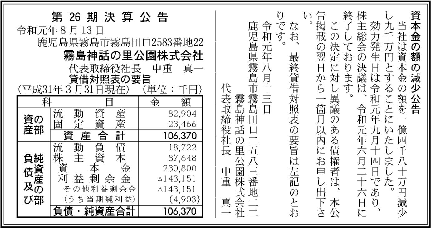 0068 3d14e489a44c5f7832dc175ea09fbca007b7756257200e87b2cfe1aeb7248e6020b452ee0b4d054f6ca561863e18c18d568fe793b06d1b016d16b334320689f6 05