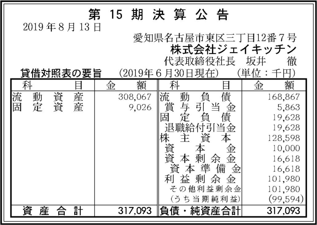 0070 344dd6d2fc59647524da2c5db650c7b1fcaaa1fef1bf23eed055547683ae9b41042628980bcb939bb7c6774b57fbe443ecbbcad02c2f3243ad7c9a7bf1a3461b 01