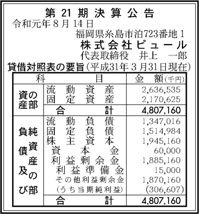 0057 5bc25c5188e25eedacfd17c0658ef6148493013f3c41ace5dbfecedaae59d44b6d99f19b71299dff5f427b61db180eb491b7f4af862c6c571c16fc0edbfe96a2 10
