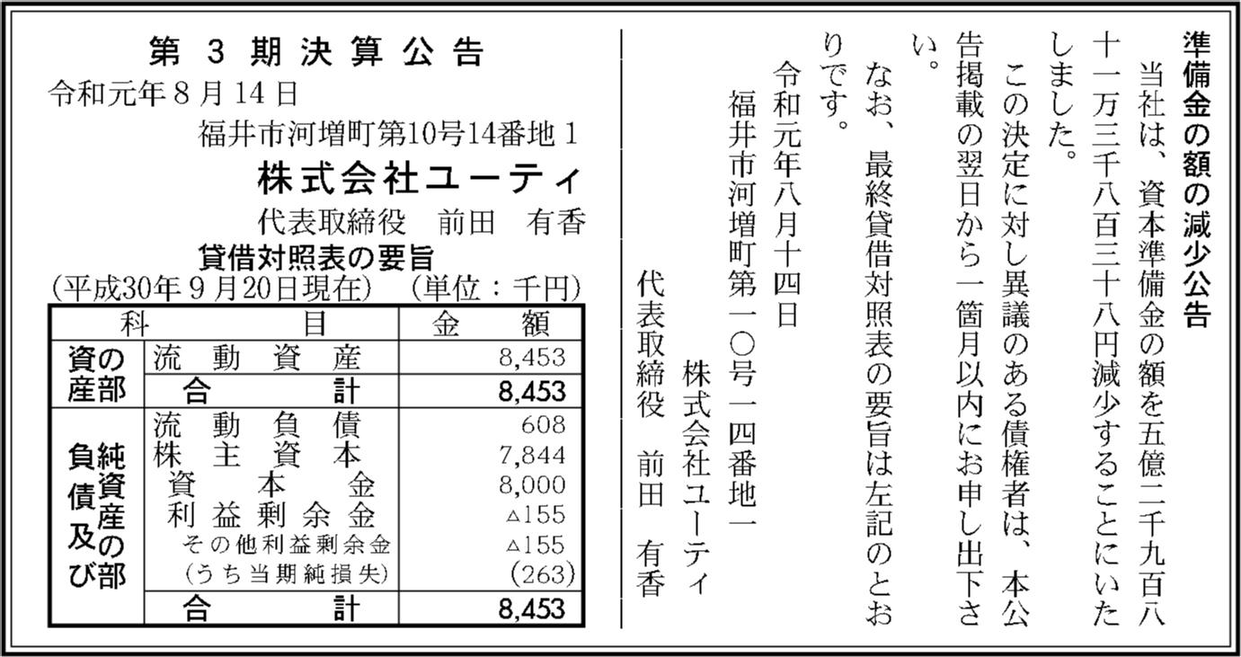 0060 507e5bc33f92774eab4d38d22ffd533fec980fb5be7168f3d2fd37d5391058b89e88bebd8596ac1989674fb7e2d8970b98788d7b41860144b1ef280cff9cfb6e 06