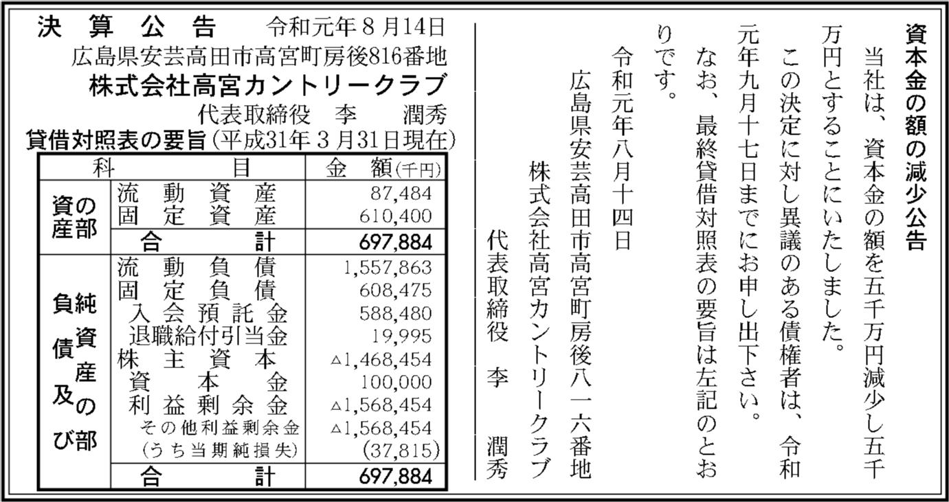 0061 440630dcf1de3cdaed0ae6c3b20cf891f781887fe2fb7ee56addd61022ee10dbdee8d98f928018d0b7ddc9ef0512f1c95ae28c937be77d2a896e7fe980ab27d4 06