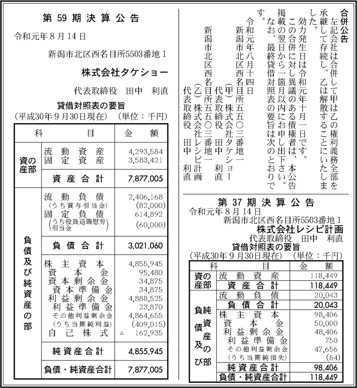 0064 0d95caf5f78137f10589b223714472c8837f1e08b9140e9e6e78960643c4328c421a8b7f0ac52f5f0e4957851a6979fc3b195a6646d9ab0c45360780dc23557d 03