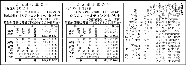 0089 caf67f2b4bdb8e75a083f4d630a7faa658d49f7d82b8093624402fdcef5975caa52ff9473bfae333738b0407f8ca85eb684adc1553fcc8c579e416df8a2496fa 03