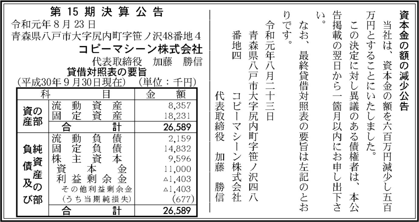 0106 333285e5c71a950f0f31c4c0f85a272ed75e09ed43a8433404736b70c15130bf2068b92a1d71bb979d9d5df96a09cf25eca7ee6d5b39cda536a35230d10b74ce 07