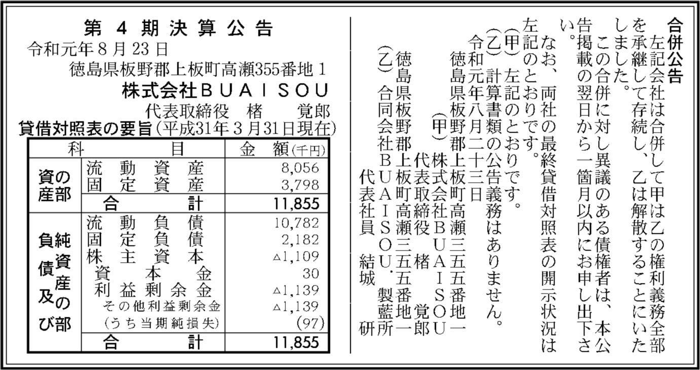 0108 faa5d66699f4ee310b8913fbb2796c7168c6f43434771bcf78e4f707e2d9183ada55427085359738959b5a873556004a7c41cf248432e4fdd991d6bfa149a5d1 01