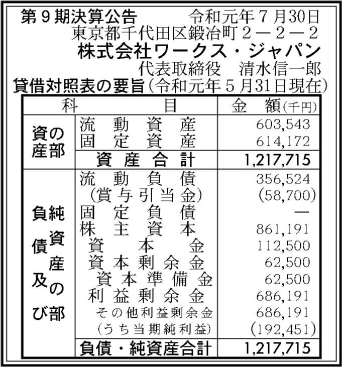 0110 66ada0bd1f2515249927c7e059966c59856ba1d9cc5e9eb76b0dbdced825f5bb92c7f8bc67275cdd0f5b118307adb4a78cfe80d8e44c64a819add62875bea7eb 08