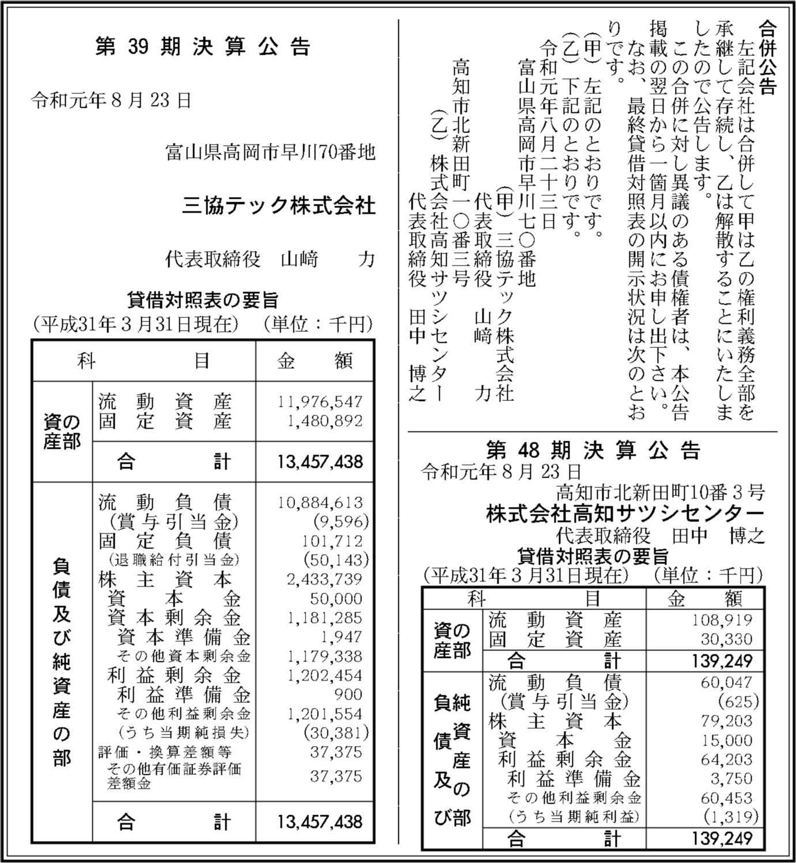 0124 b58cc7af86b75e54f8d5ebb232a674f1b463384d14b11289d01d43b6c58e62f1e9ec069163445e684cbf16d37731a28cbd0807396772cef6beb553bb8e0e9fca 01