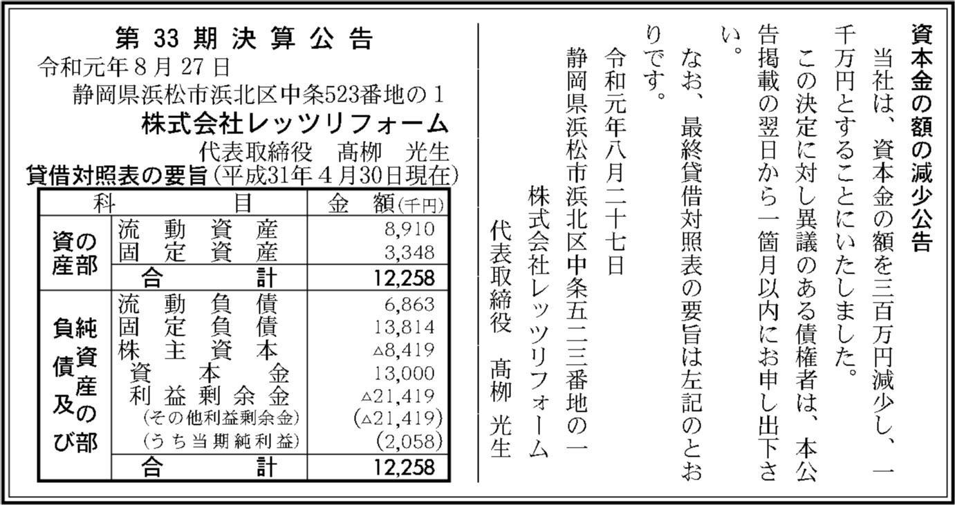 0043 dc06ef545b5045f32aebd5efdd2be70b727a384ce7ad255597a8c5e6b8fffe116ce952846544f8629eba89aa4b09206d70b24363f2815dc308ffced84cf0d004 02