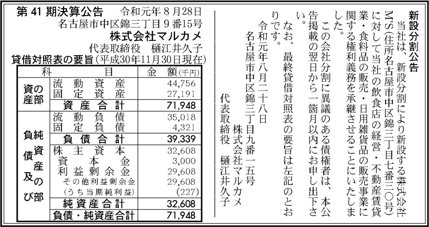 0024 ff290b4c13ae947f9005ebcdf685ca194b0b750b6b54db16cfc9d9349b32a5a121f784e4b8b7e57b0cf49086fb74834467c07ccb0d84707381189c48054dc737 05