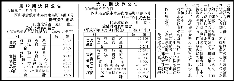 0094 a644cf3eee23d7aeb3cb49ecfc09458ab60a49dd663b4ec34dc3c73ee55c523498e3cc8490749c0e9f6eb174d7761b3584b8a81310463dbfd6a1145bd3db7870 04