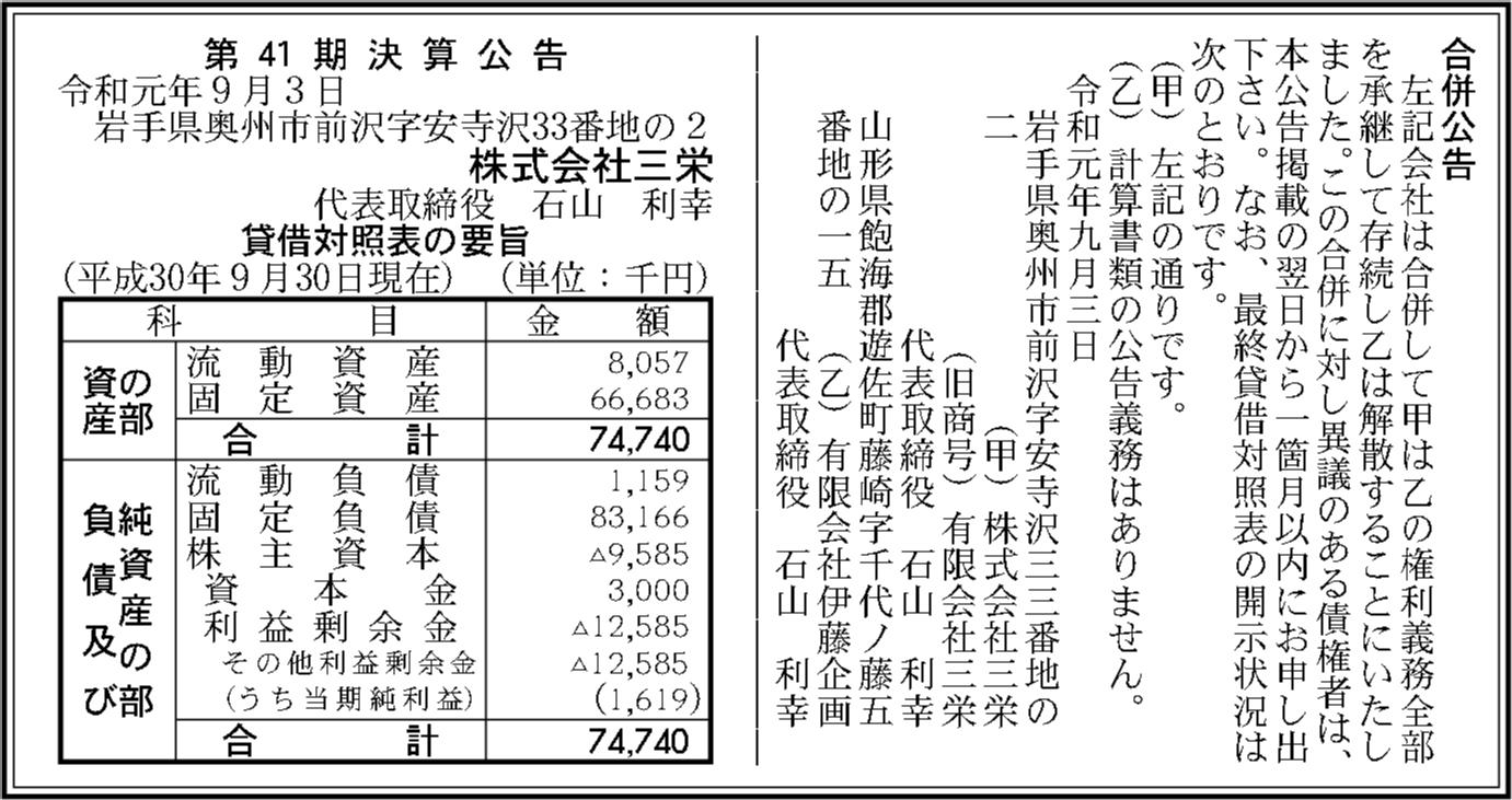 0054 f32fec2f4762692d6d9a8eb8587e02890ca12fcdf6c88ab7a53f2e563c5368f9ce12bc7f9f7721ff6a21acc11ac5ab617a62174b1495a56fc9839fa06076aaed 09