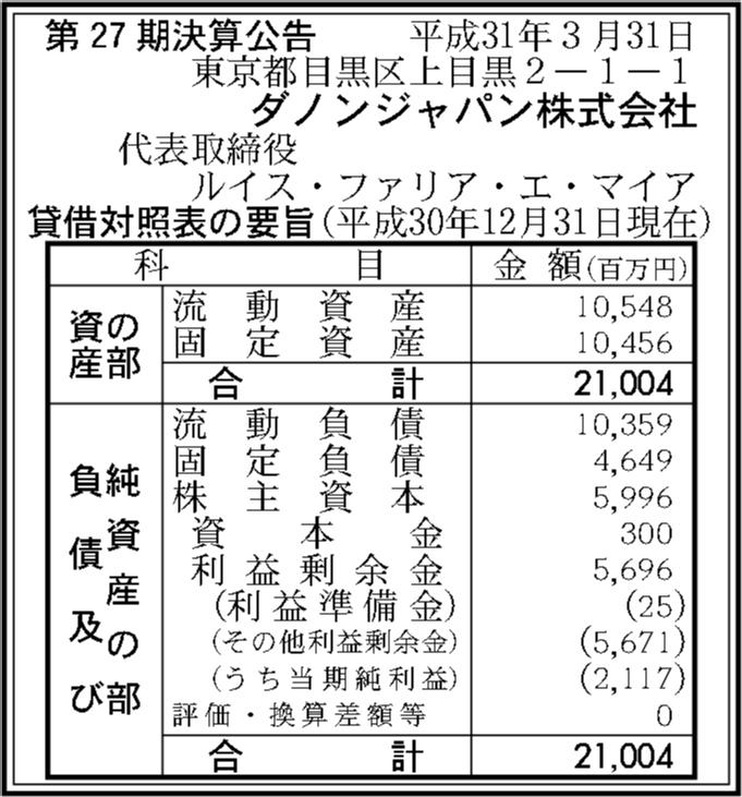 0024 c3170241826bc2cbadcb9b200077d22915857eb451d566005beadac1e4f733fcecac7a36ba90b8990409c7f5a72593438c319987c2ce8b04461d64efc4e9d420 01